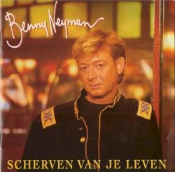 13 - Benny Neyman - Koekje van eigen deeg
