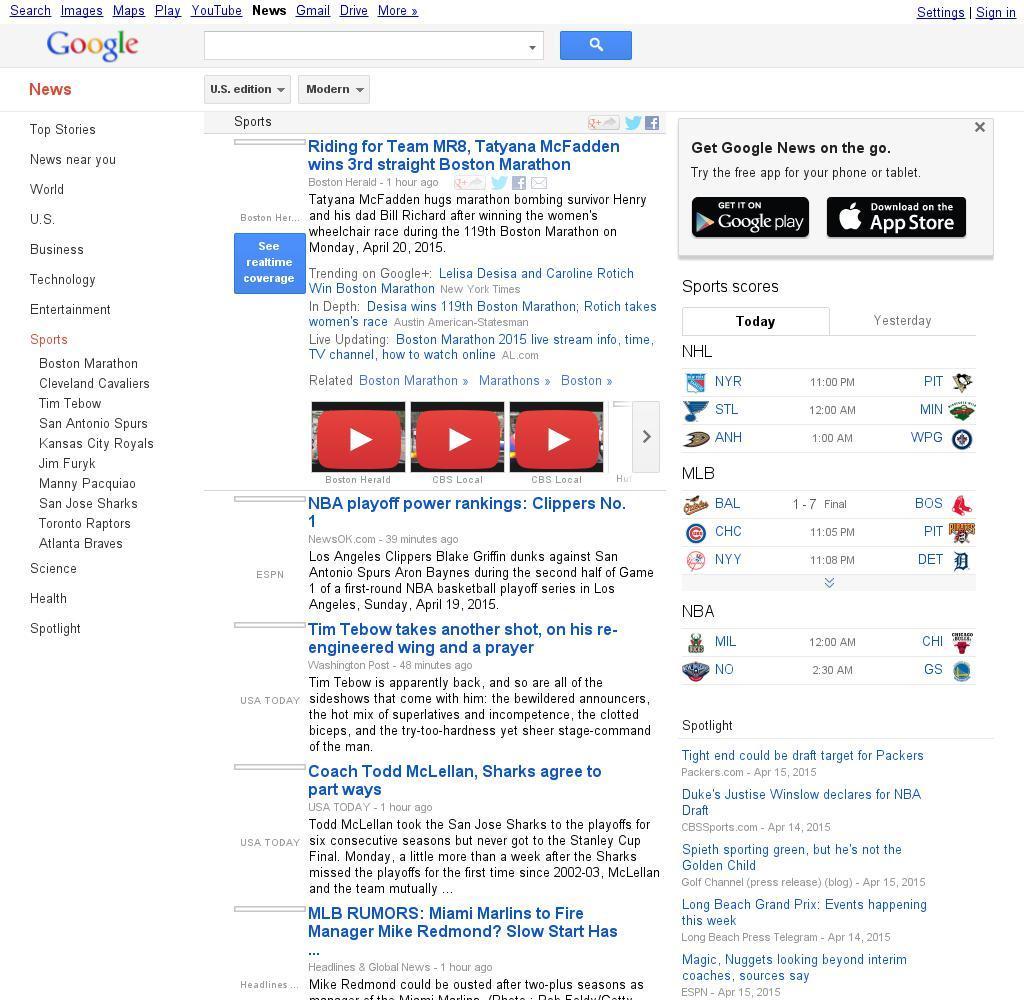 Google News: Sports